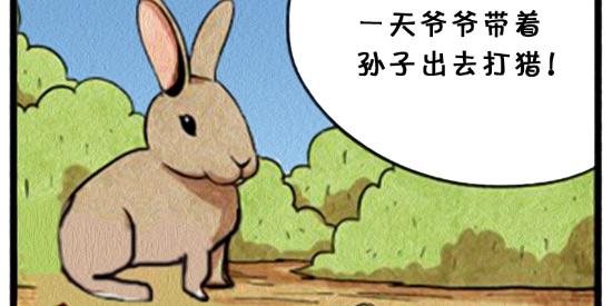 搞笑漫画:被熊追击的爷孙俩