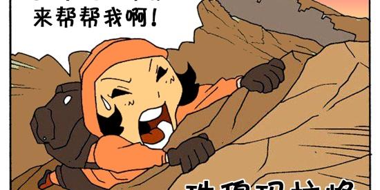搞笑漫画:不情愿救人的超人