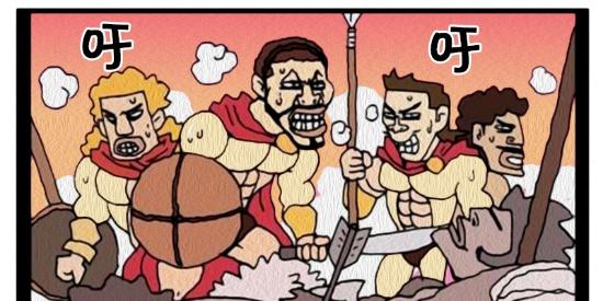 搞笑漫画:身穿肉色盔甲的人
