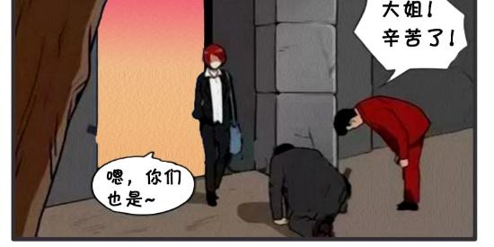 搞笑漫画:蹲牢的大姐想好事