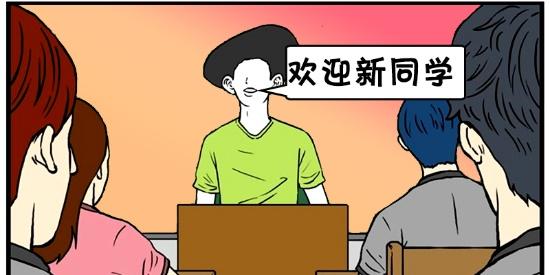 搞笑漫画:随便给孩子起名字的爸爸