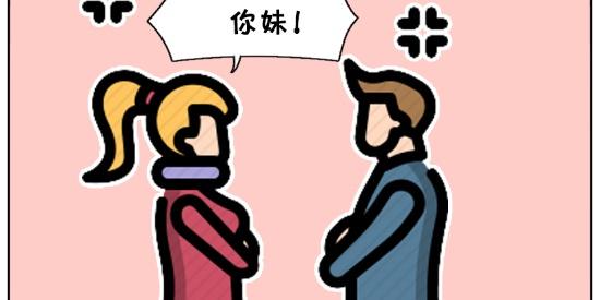 搞笑漫画:父母吵架儿子来给帮倒忙