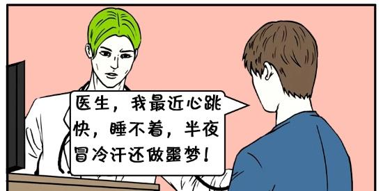 搞笑漫画:年轻人过年要熟读孙子兵法