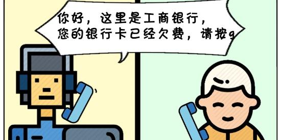 搞笑漫画:用智能手机的老妈