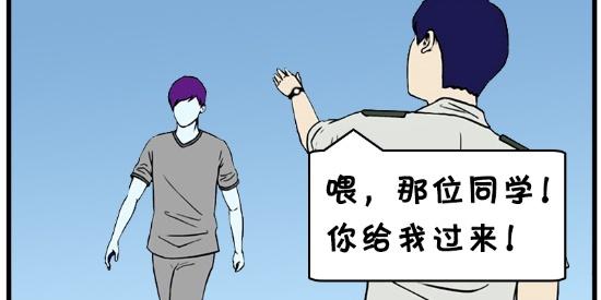 搞笑漫画:上午翘课的老师