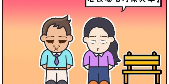 搞笑漫画:子阳大战大狼狗