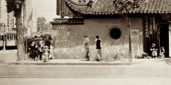 老照片:1920年的上海
