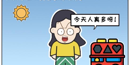 搞笑漫画:坐车就吃糖葫芦的小孩