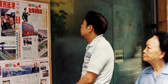 老照片:香港回归祖国之前