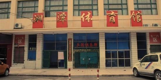 能说出详细地址的都是湘潭的老口子了