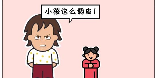 搞笑漫画:如何让岳母喂孩子
