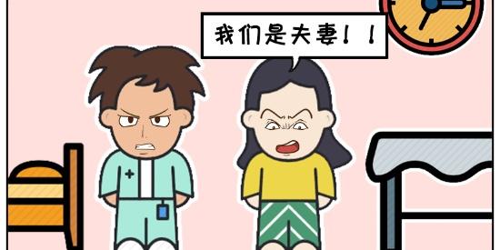搞笑漫画:子阳是楚楚的孙子