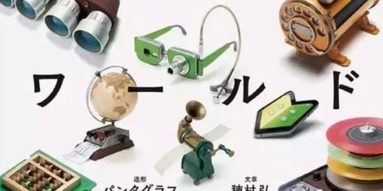 用遥控、领带、嘴巴操控手机打字?这公司设计了一本书的沙雕产品