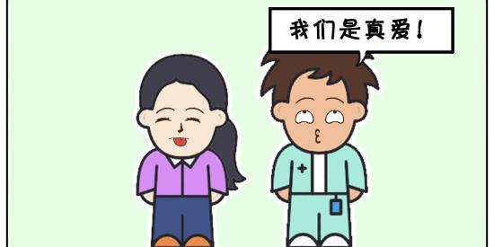 搞笑漫画:上大学为什么不能谈恋爱
