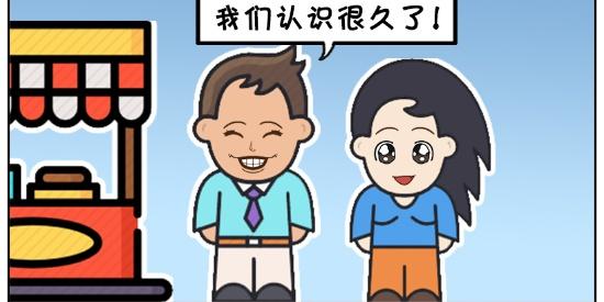 搞笑漫画:女友的妈妈喊雷火电竞安卓app