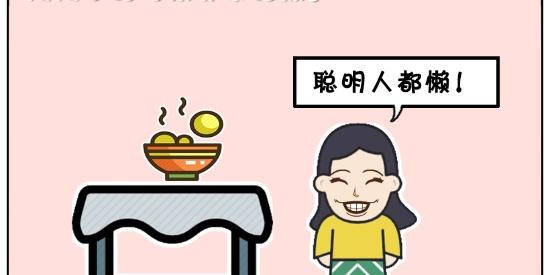 搞笑漫画:骗小孩去刷碗的方法
