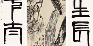 篆书,有人说:篆书是最好临摹的书法