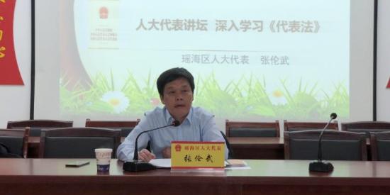 安徽合肥:人大代表送法进社区
