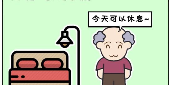 搞笑漫画:考试及格的大学生