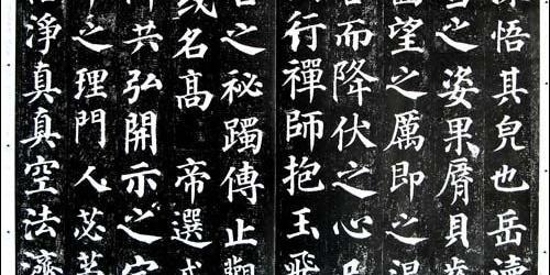 《乙瑛碑》,隶书的最佳范本之一,字特雄伟,如冠裳佩玉