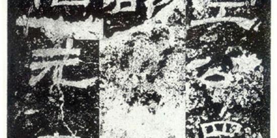 《乙瑛碑》碑文是隶书,端庄凝重,气象雍容,是汉碑中的精品