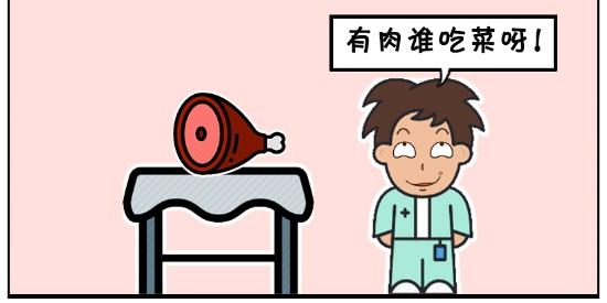 搞笑漫画:在厕所里吸烟的子阳