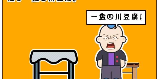 搞笑漫画:怀才不遇的青年