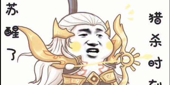 王者荣耀:小老弟你们缺射手吗?我国服后羿