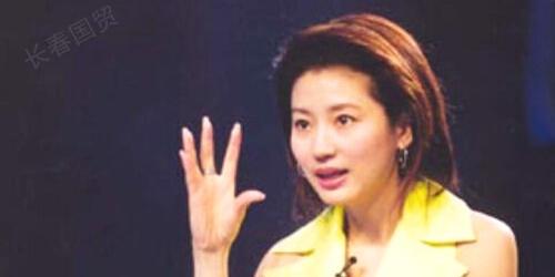 主持王小丫近照曝光,久未露面如今51岁的她变成这样了!