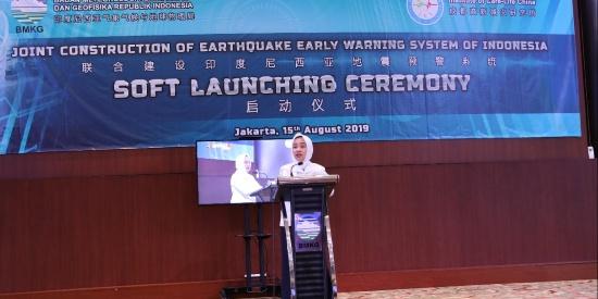 """中国""""成都智造""""地震预警成果服务印尼地震预警网建设"""