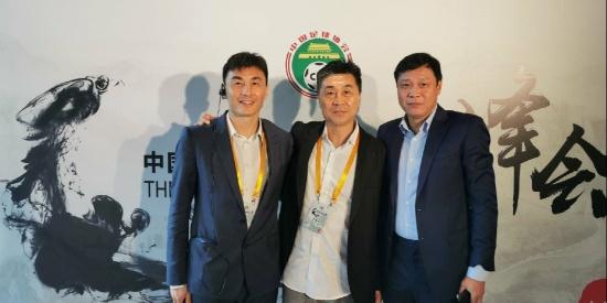李玮峰、范志毅、谢晖等足球人士参加第2届高端教练员峰会