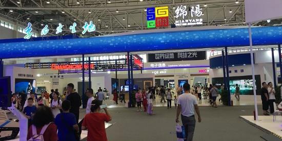 第七届中国(绵阳)科技城国际科技博览会精彩锦集