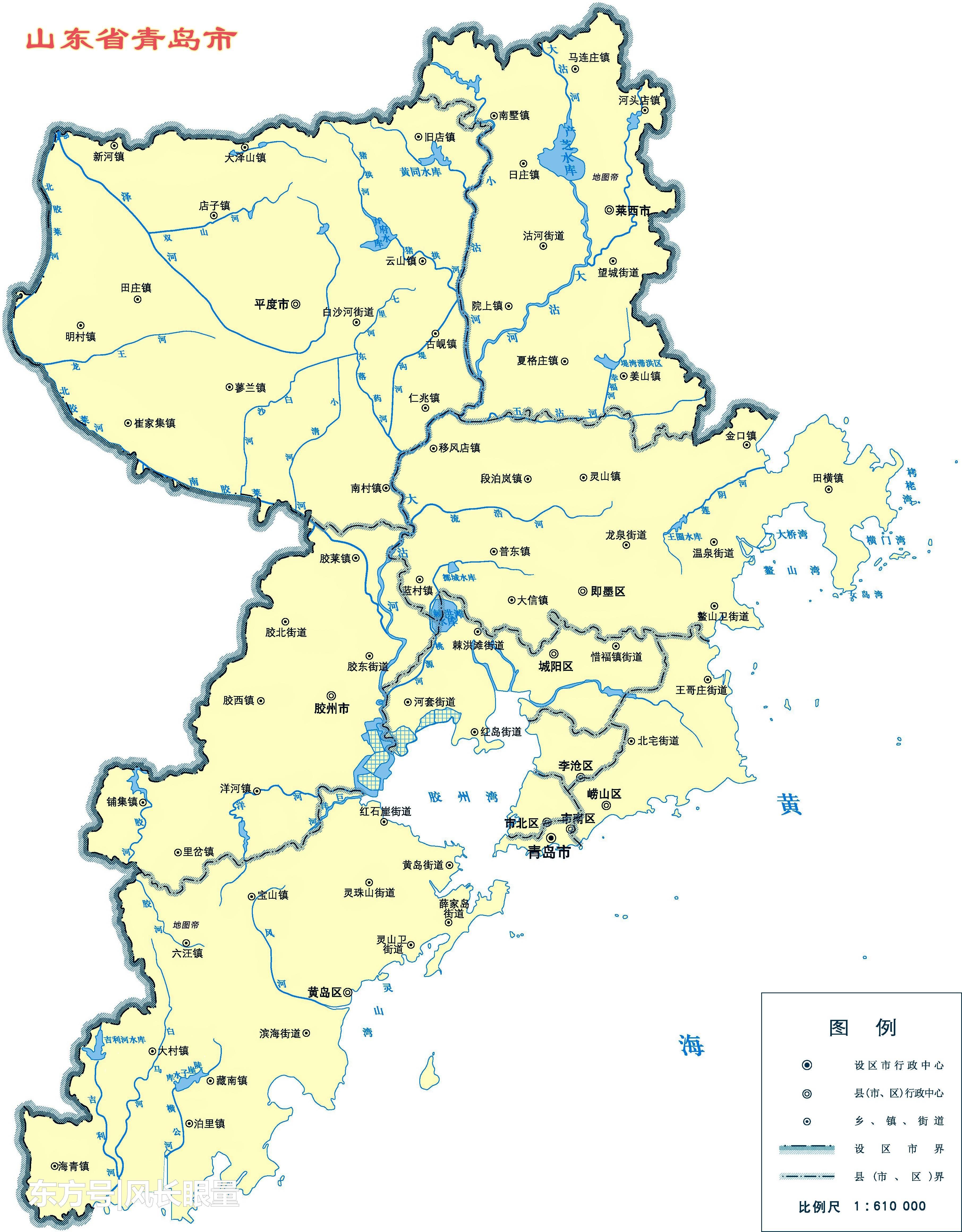 山东省17市地图合集之二
