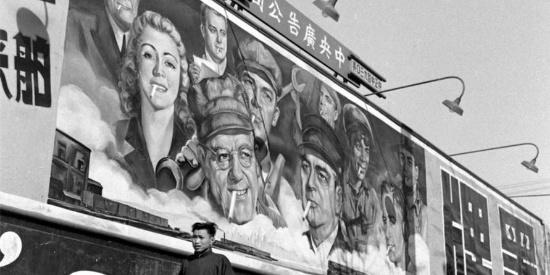 珍贵老照片:70年前上海街头各种奇葩的广告牌,都见过算你牛