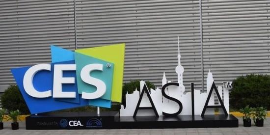 """这次的CES亚洲展,众多的""""黑科技""""到底有没有你的菜!"""