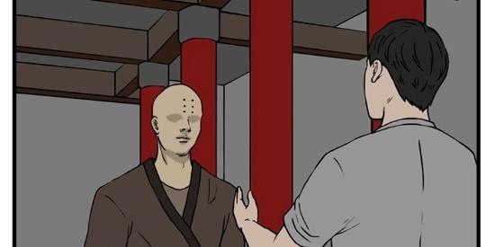 恶搞漫画:找情感大师指定迷津