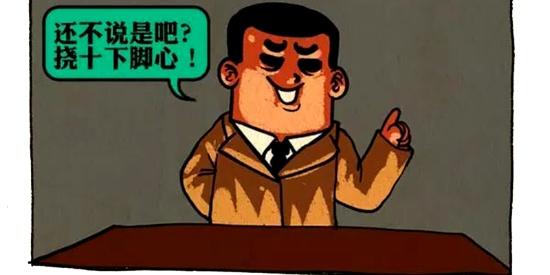 恶搞漫画:到底是知道还是不知道
