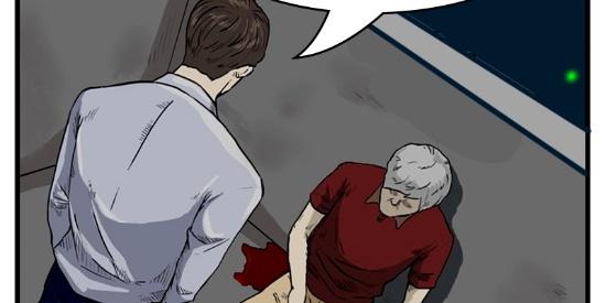 恶搞漫画:具有挑战性的案件