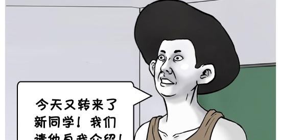 恶搞漫画:打架喜欢拿着刀刃的学生