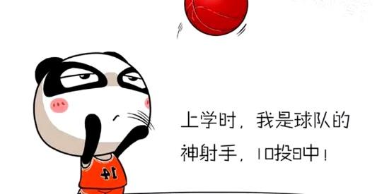 恶搞漫画:打篮球长的丑是硬伤