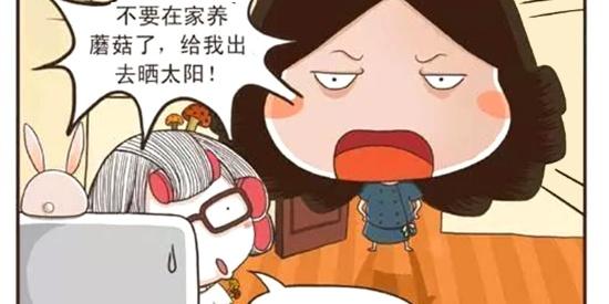 恶搞漫画:我就是这么听妈妈话的好闺女