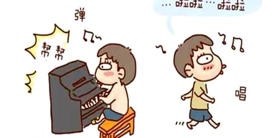 恶搞漫画:老公不同时间唱不同的歌
