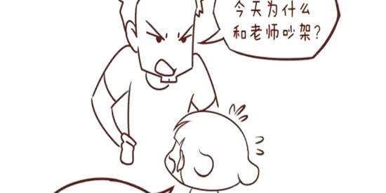 恶搞漫画:聪明的小孩被老爸误解