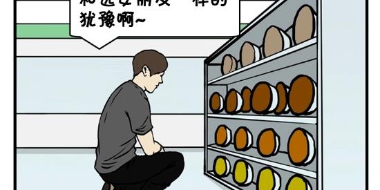 恶搞漫画:与图片相符的方便面