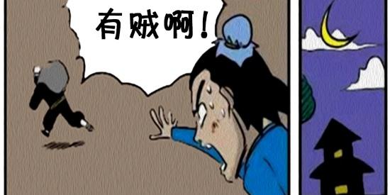 搞笑漫画:在鲨鱼身上水上漂