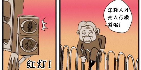 搞笑漫画:老年组跨栏选手