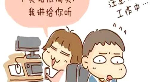 搞笑漫画:跟老公讲一个笑话
