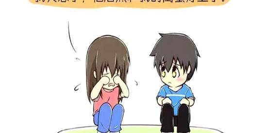 搞笑漫画:不想安慰你这样的女人
