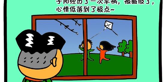 搞笑漫画:双腿残疾的人嘲笑没有手的人