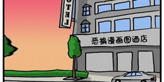 搞笑漫画:智商很低的大坏蛋